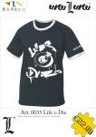 Art.0035  Life o Die 22.99